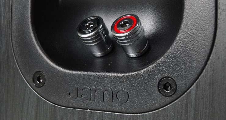 Jamo Concert 9 Series C 93 II